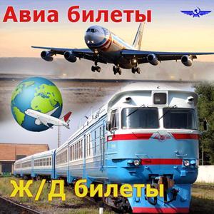 Авиа- и ж/д билеты Усть-Уды