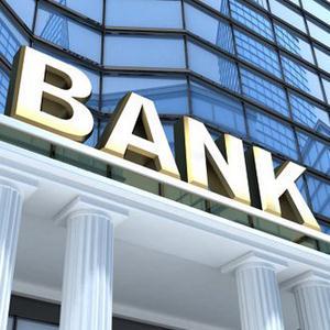 Банки Усть-Уды