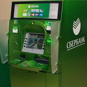 Банкоматы Усть-Уды