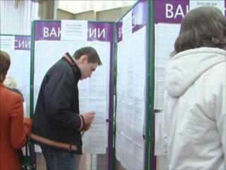 Центры занятости Усть-Уды