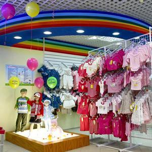 Детские магазины Усть-Уды