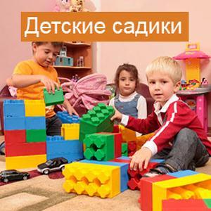 Детские сады Усть-Уды