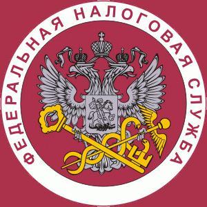 Налоговые инспекции, службы Усть-Уды