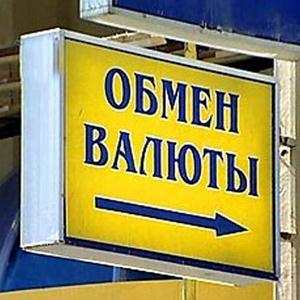 Обмен валют Усть-Уды