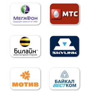 Операторы сотовой связи Усть-Уды