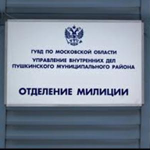 Отделения полиции Усть-Уды