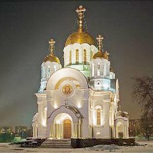 Религиозные учреждения Усть-Уды