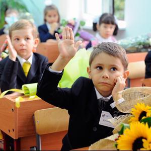 Школы Усть-Уды
