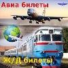 Авиа- и ж/д билеты в Усть-Уде
