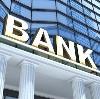 Банки в Усть-Уде