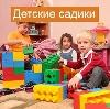 Детские сады в Усть-Уде